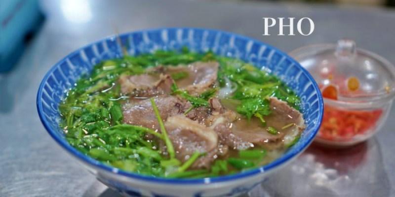 河內美食推薦 越南河粉Phở Thìn Đặc biệt,誤打誤撞吃到老店