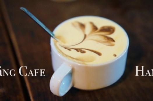 河內咖啡廳推薦 Cafe Đinh蛋咖啡創始人女兒經營,老屋咖啡廳
