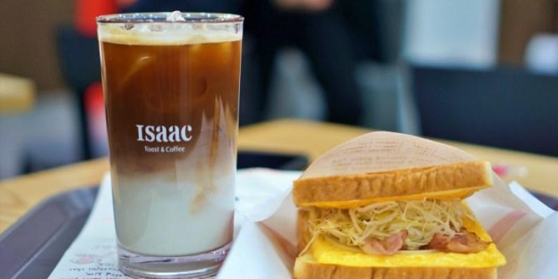 首爾早餐店|ISSAC韓國三明治連鎖店,花生醬培根、薯餅三明治