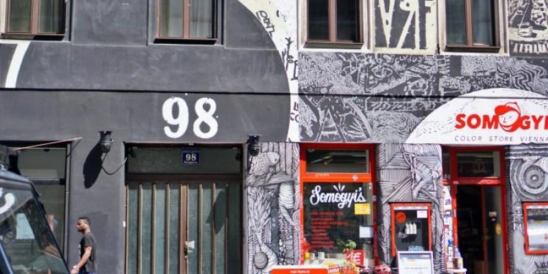 【維也納文青區住宿】駐點藝術家Airbnb公寓,綠色庭院跟那刺青工作室