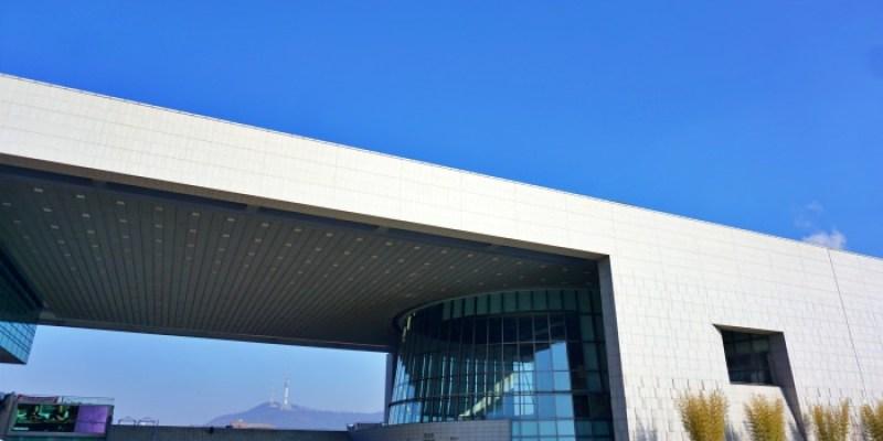首爾免費景點 國立中央博物館국립중앙박물관,超美建築跟大公園