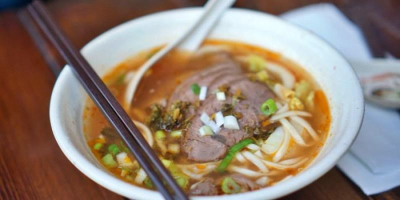 【柏林台灣餐廳】龍門牛肉麵大王Lon Men's Noodle House,台灣人經營12年老店