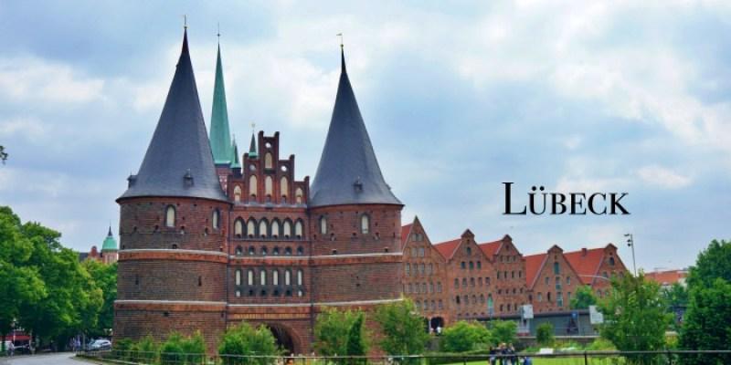 【2021德國呂貝克Lübeck一日遊】景點行程/交通教學/伴手禮推薦,世界文化遺產女王