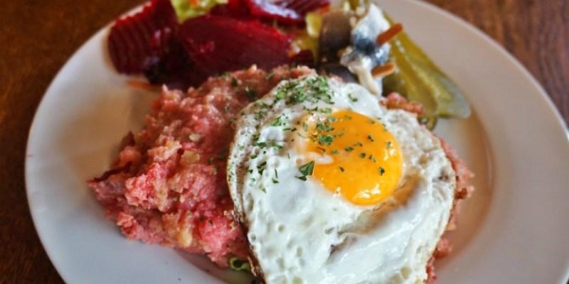 【德國漢堡美食】都市傳說Labskaus,吃了就會變勇敢(含在地餐廳推薦