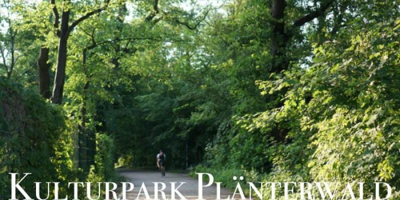 【柏林廢墟景點】Kulturpark Plänterwald廢棄遊樂園,永遠遇不到的Tour導覽
