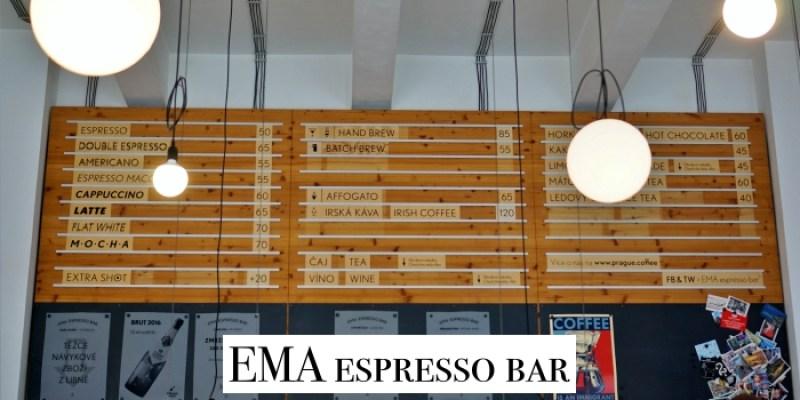 【布拉格咖啡館】Ema Espresso Bar義式咖啡館,來一杯新鮮好喝的拿鐵吧