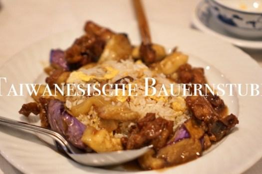 柏林美食|台灣餐館Taiwanesische Bauernstube城鄉小調,吃到人情味的地方