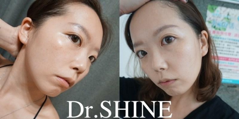 醫美|南西光澤診所DR.SHINE保濕導入療程,讓我愛上素顏出門!