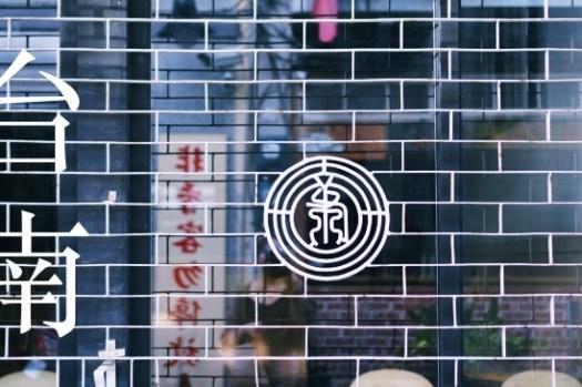 【2021台南自由行攻略】三天兩夜文青景點行程、交通美食、住宿推薦懶人包