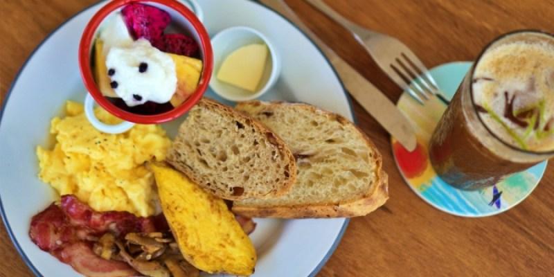 台東都蘭糖廠早午餐 都蘭小房子,當日烘焙麵包與在地天然食材