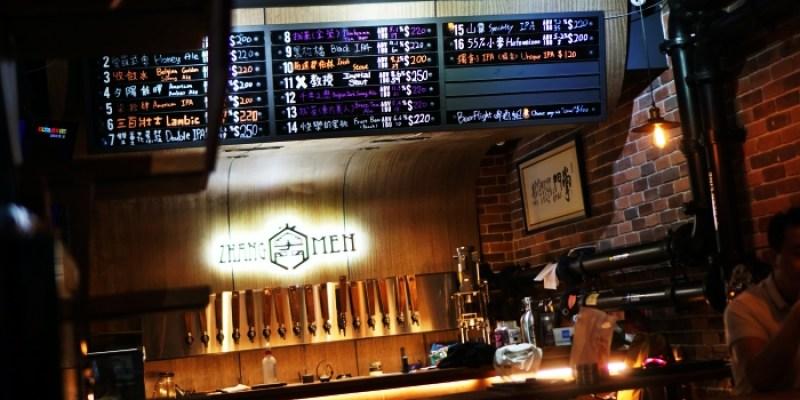 台北東門酒吧 掌門精釀啤酒創始店,永康街內的台灣啤酒味