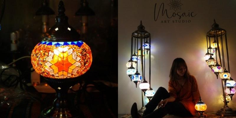 台北手作體驗|土耳其馬賽克燈Mosaic Art Studio與燭台課程,療癒又美麗