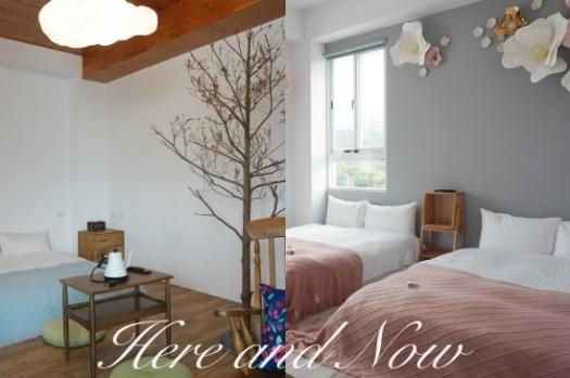 南投埔里包棟民宿|希爾拉villa,每間房都超美、一天只接一組客人