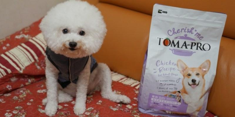 狗狗飼料推薦|優格親親食譜-給家中最獨特的他,無穀、腸胃敏感低脂飼料