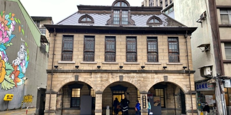 北門古蹟景點|撫臺街洋樓歷史、展覽、免門票參觀日治時代建築
