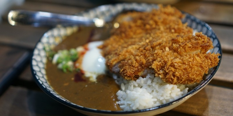 新竹咖哩飯 東門市場Musha Musha木下食堂,來一碗大人系的熟成咖哩