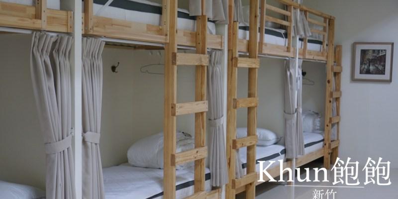 新竹青旅推薦 Khun ba ba女生限定背包客棧,近高鐵、床大又乾淨