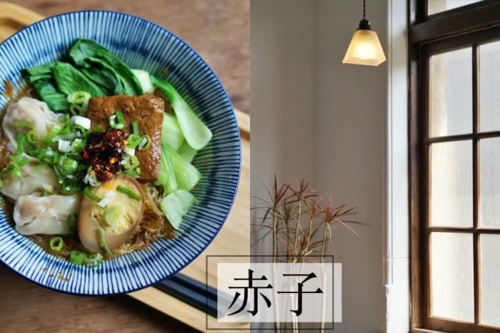 新竹老屋咖啡廳|赤子justkids,下午茶就來件古著配上一碗辣冬粉
