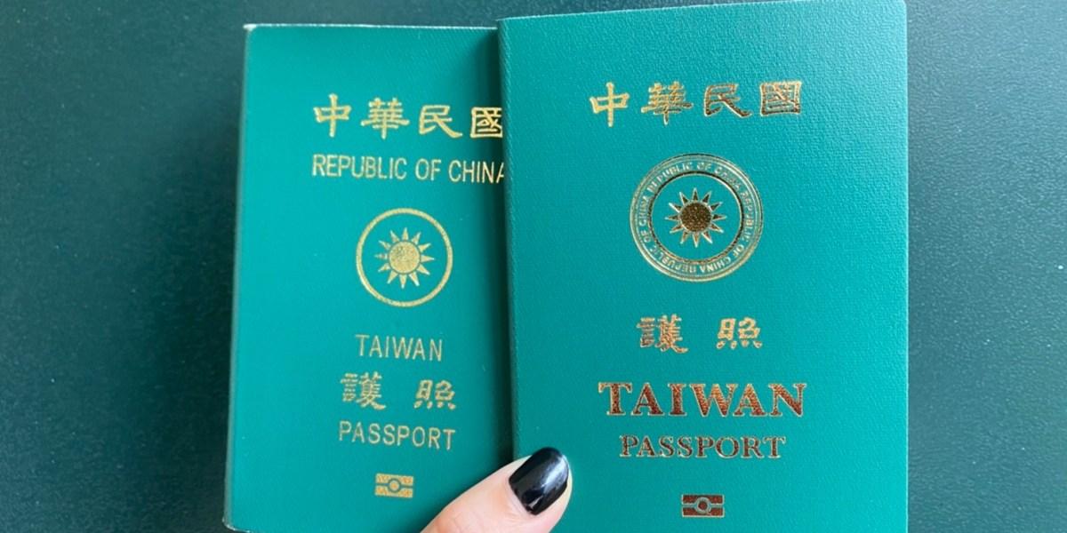 【2021換新護照懶人包】要帶什麼、價格地點、注意事項,線上預約10分鐘搞定!