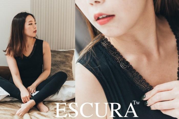 MIT台灣永續品牌|ESCURA天絲機能型內著衣褲,天然環保用心地友善地球。