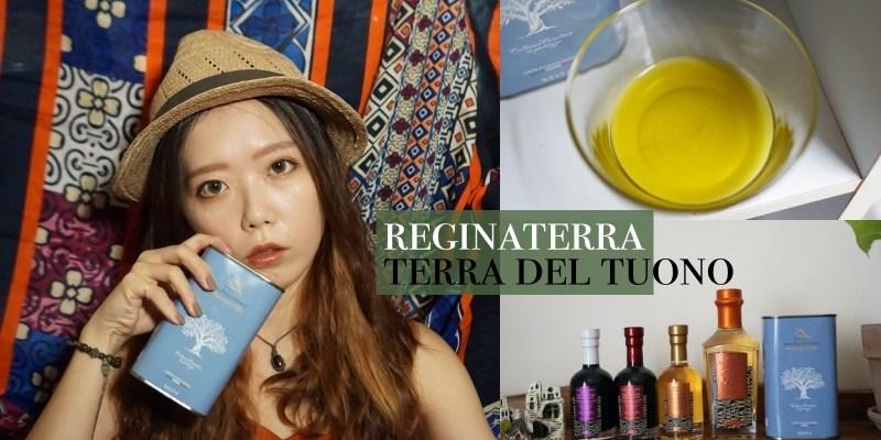 義大利團購 Puglia王后之地新鮮橄欖油、雷霆之地巴薩米克醋,不買會後悔