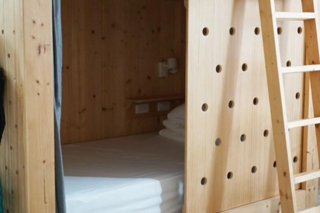 恆春青年旅舍|仁旅宿,有女生房、空間乾淨、早餐豐盛的舒服空間。