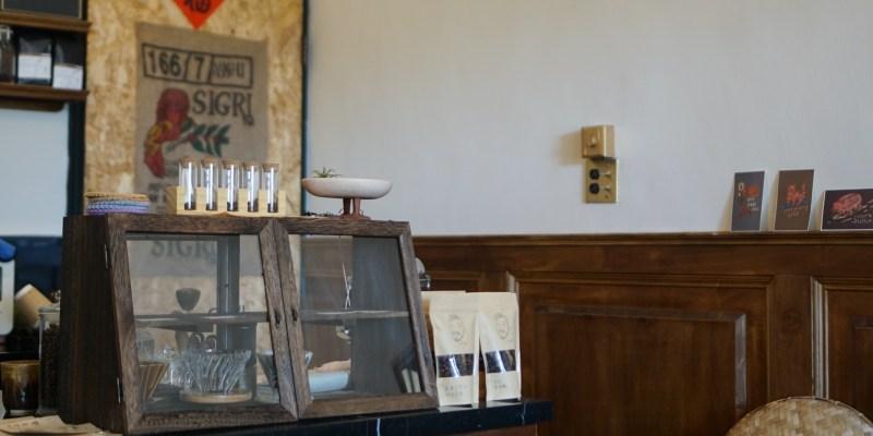 恆春咖啡館 小鬍子Ayun新鮮烘豆手沖咖啡,西西里咖啡配大太陽