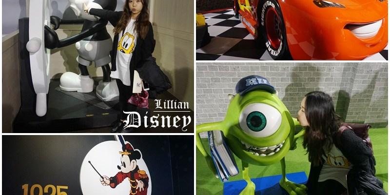 松山展覽 迪士尼90周年特展 松山文創園區 一趟公主怪獸和玩具之旅