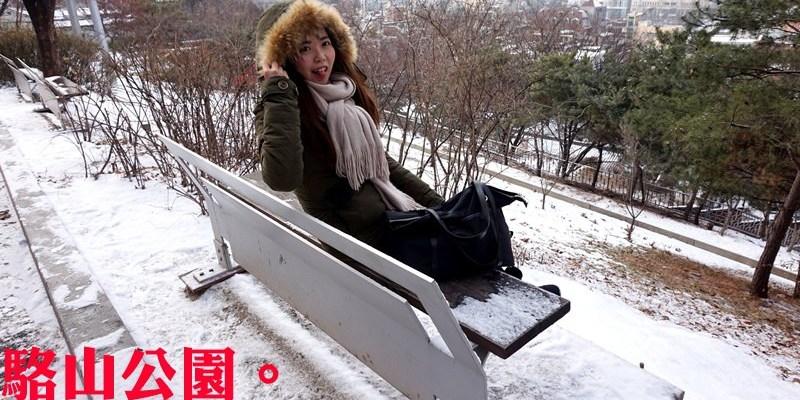 首爾自由行|沒關係是愛情 駱山公園낙산공원梨花壁畫村이화벽화마을 沒關係變雪人