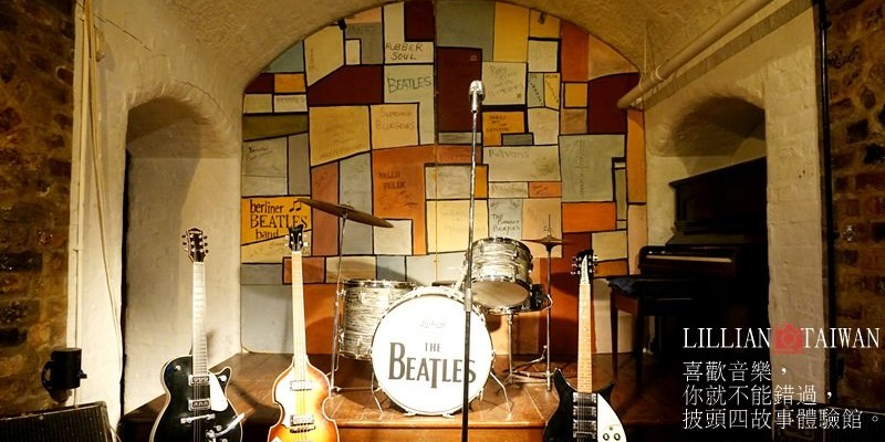 英國利物浦景點|披頭四故事館The Beatles Story