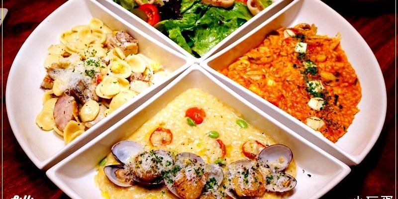 台北小巨蛋|吃義燉飯Let's eat 好用心義式料理 慶生聚餐聖誕節約會餐廳推薦