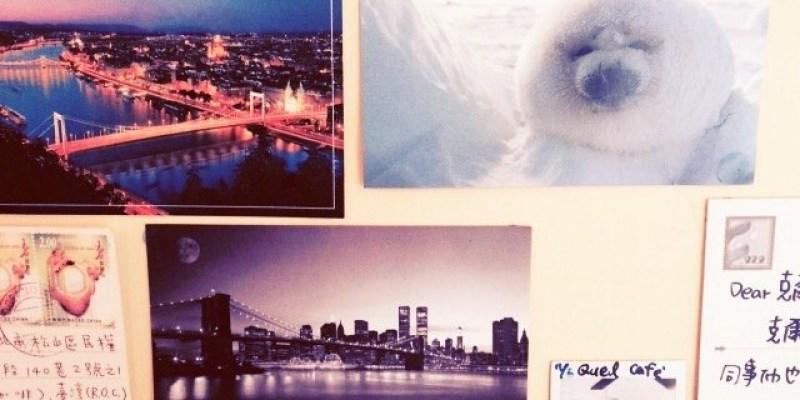 Postcrossing.com|收集明信片教學 {1=212} 一個網站讓你擁有212個國家明信片!!