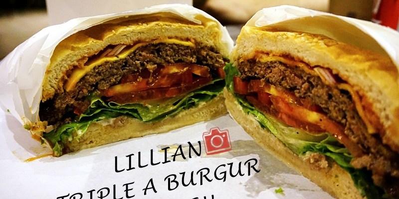 東區韓式|首爾來的純手工漢堡 Triple A Burger 韓國泡菜漢堡超Juicy(歇業)