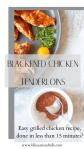 blackened chicken tenderloins www.lillieeatsandtells.com