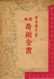 1940~1949年