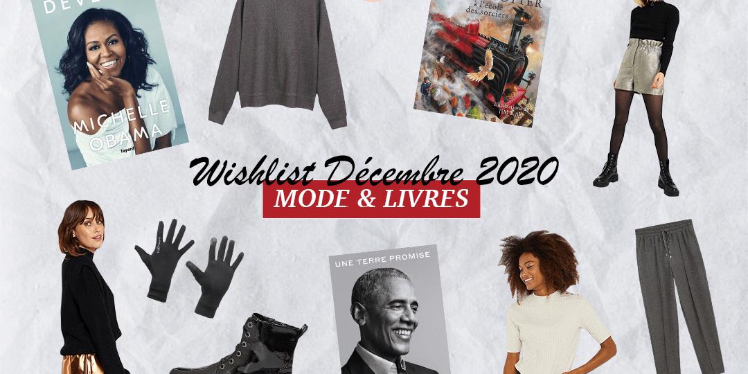 Image mise en avant wishlist de décembre 2020 spéciale mode et livres