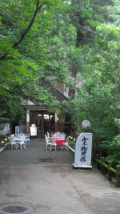リリーのライダーズカフェ 山本珈琲館