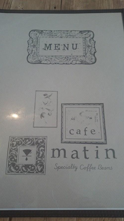 リリーのライダーズカフェ カフェマタン