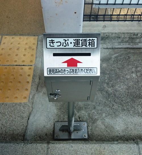 リリーのライダーズカフェ 滋賀県 河毛駅