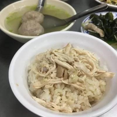 台北おすすめグルメ鶏肉飯11
