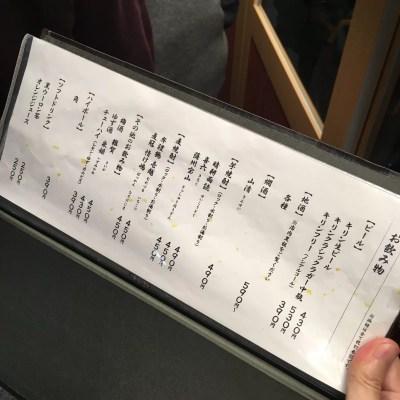 大阪梅田・天ぷらまきの5