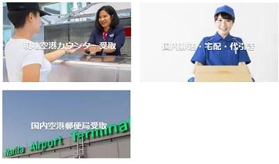 台湾ワイファイレンタルsakuramobile4