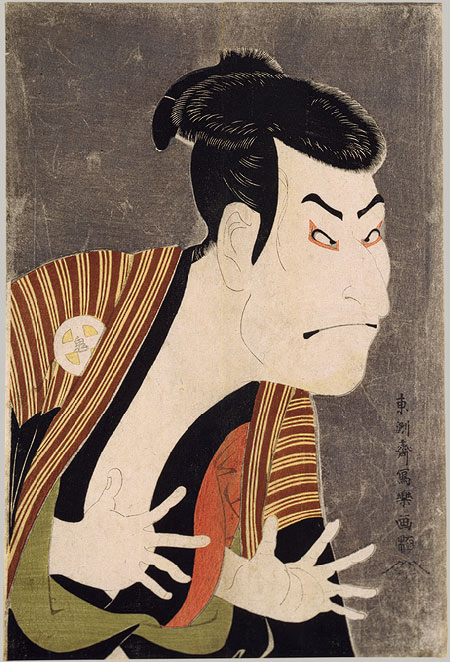 Otani Oniji II, dated 1794 Toshusai Sharaku (Japanese, active 1794–95) Polychrome woodcut print on paper; 15 x 9 7/8 in. (38.1 x 22.9 cm) Henry L. Phillips Collection, Bequest of Henry L. Phillips, 1939 (JP2822)
