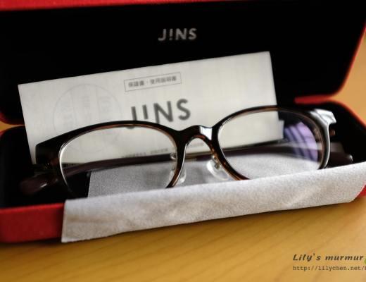 我的新JINS眼鏡