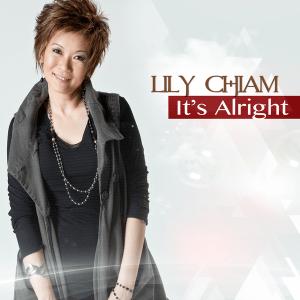 lily-chiam_its-alright_album