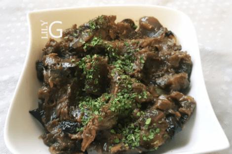 salade cuite, salade cuite cookeo, salade cuite de chabbat, salade cuite aubergine oignons, lilygourmandises