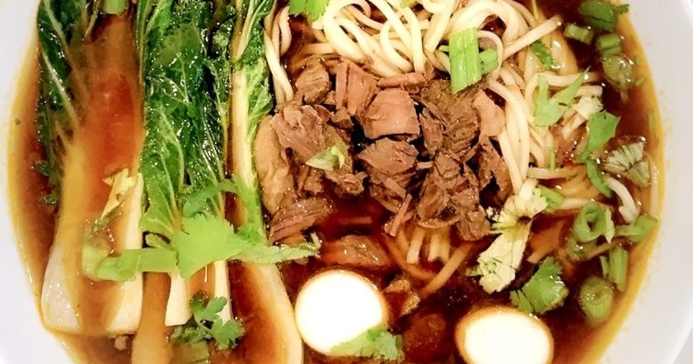 Vietnamese Beef Stew with Bok Choy