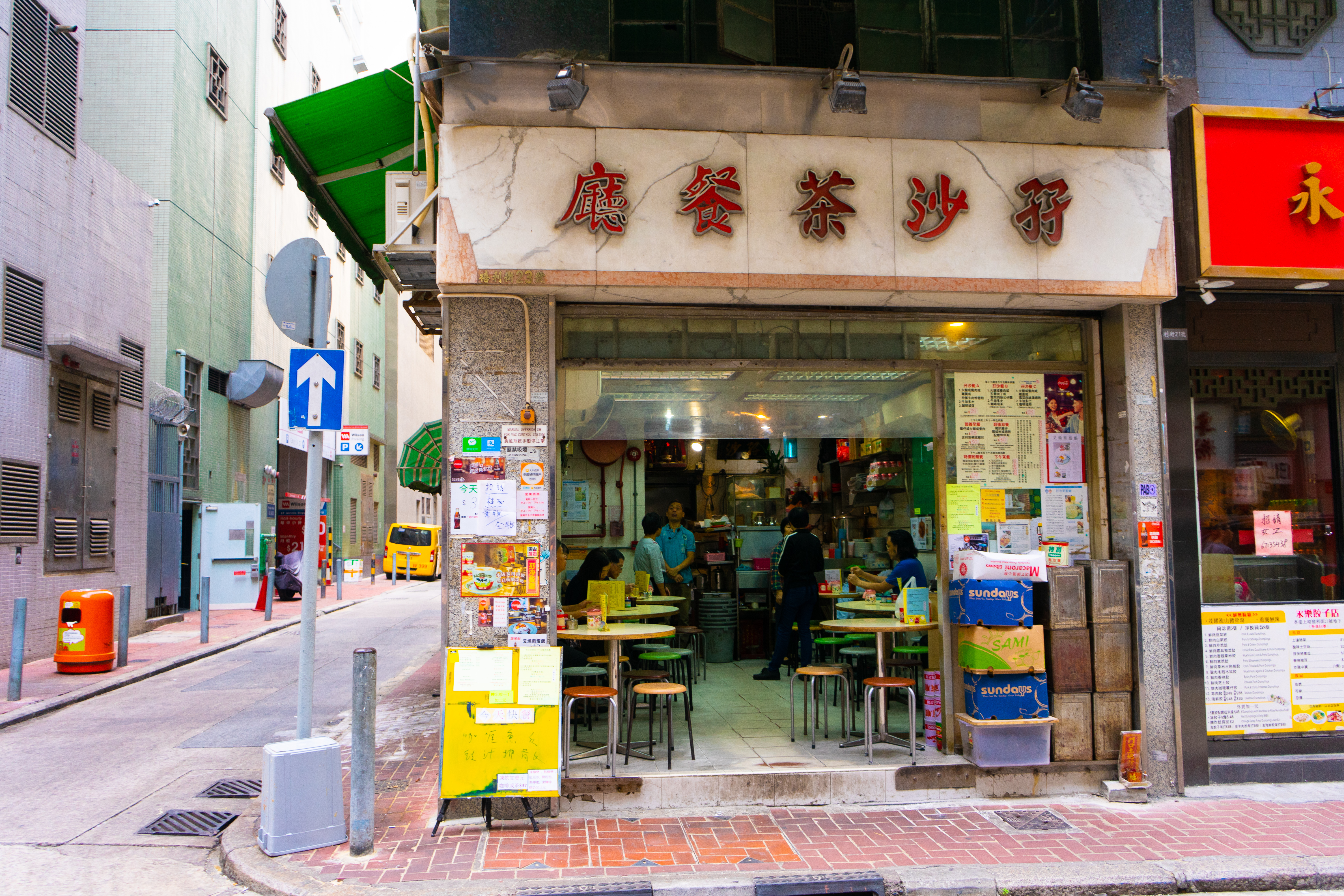 The outside of Ma Sa Restaurant in Sheung Wan Hong Kong