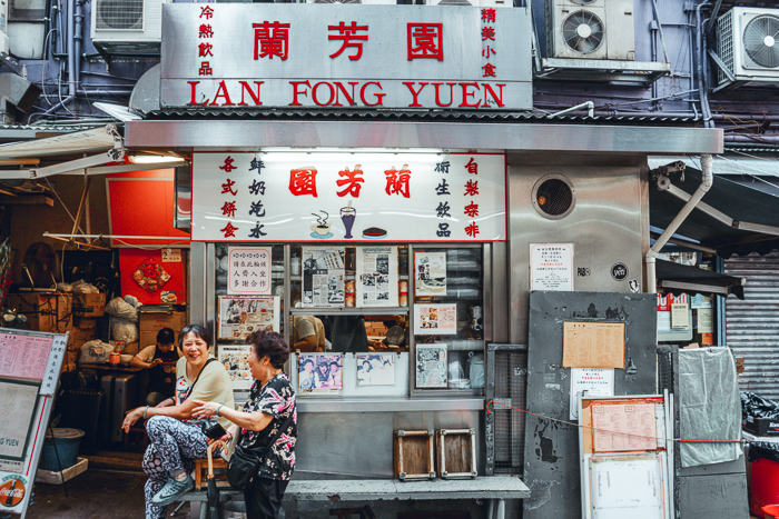 The shopfront of Lan Fong Yuen in Central Hong Kong