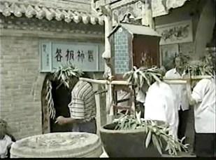 Shaanbei Stephen Jones A Blog